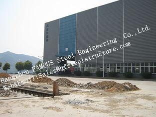 中国 コラムのタイプは産業鋼鉄研修会のための建物によって溶接された技術を組立て式に作りました サプライヤー