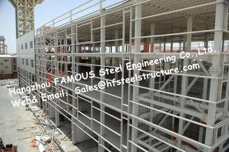 中国 専門の商業鋼鉄建物、鉄骨構造のオフィス ビル サプライヤー