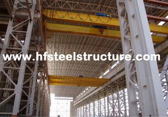 中国 農業および農家の下部組織のためのプレハブの産業鋼鉄建物 サプライヤー