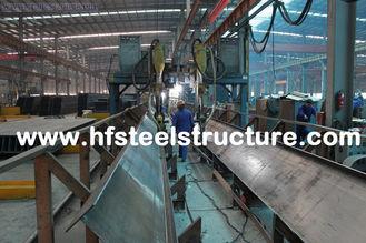 中国 せん断し、鋸で挽き、ひき、打ち、そして熱いすくいの電流を通された構造スチールの製作 サプライヤー