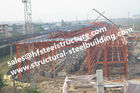 中国 Q235 Q345 の等級の産業鋼鉄建物、造る鋼鉄場所のプレハブの鋼鉄建物 工場