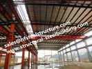 中国 具体的な鋼鉄は造る構造スチールを混合しました-木造家屋は速くプレハブの建物を建てました 工場