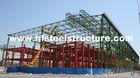 中国 プレハブの金属および /Lightweight 従来の門脈フレームの商業鋼鉄建物 工場