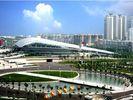 中国 体育館の現代重い産業商業鋼鉄建物の Natatorium 工場