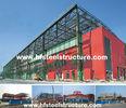 中国 ショッピング モールの産業商業鋼鉄建物は洗練された技術を集めます 工場