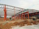 中国 鉱山の倉庫のプレハブの鋼鉄建物は前に Multispan ASTM の標準を設計しました 工場