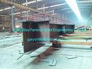 中国 カスタマイズされた産業プレハブの鋼鉄建物 W の形の鋼鉄たる木 工場